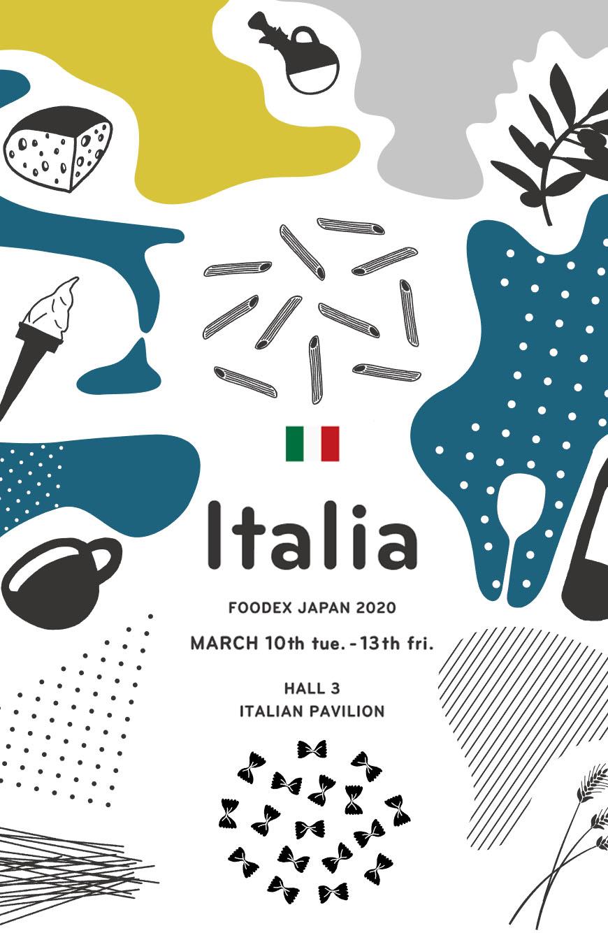 foodex japan 2020 italia pavilion hall3