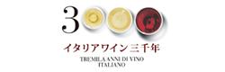logo3000 WEB用