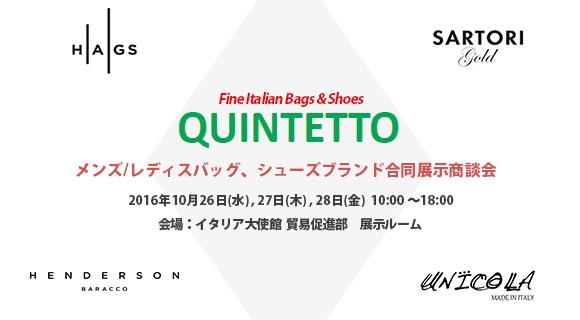 quintetto