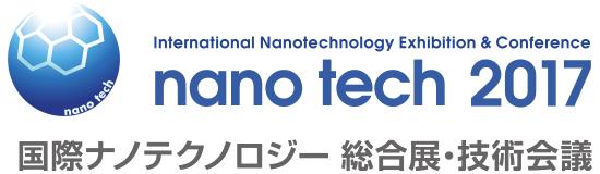 nanotech2017_j