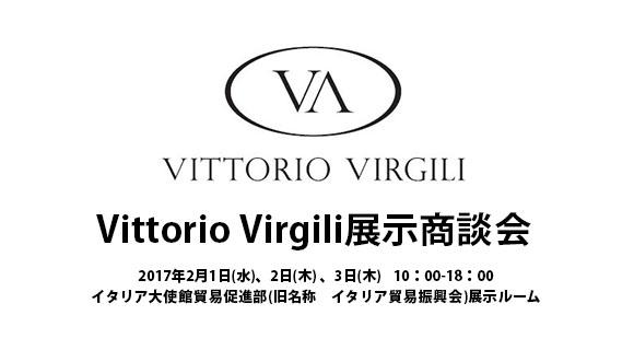 vittorio2017