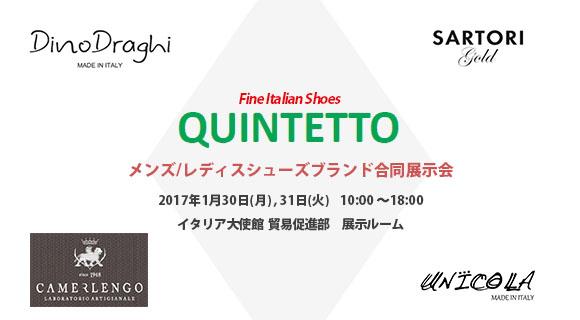 quintetto2017_2