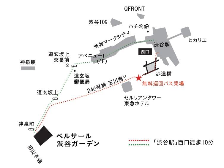 DaShibuya_autobus