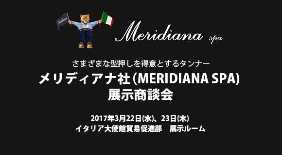 meridiana2017