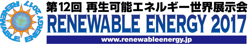 renewable_energy2017_logo