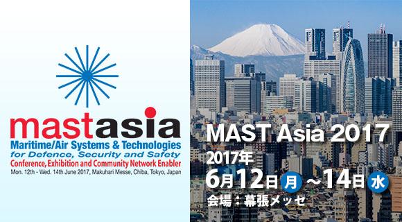 mast1_fujisan